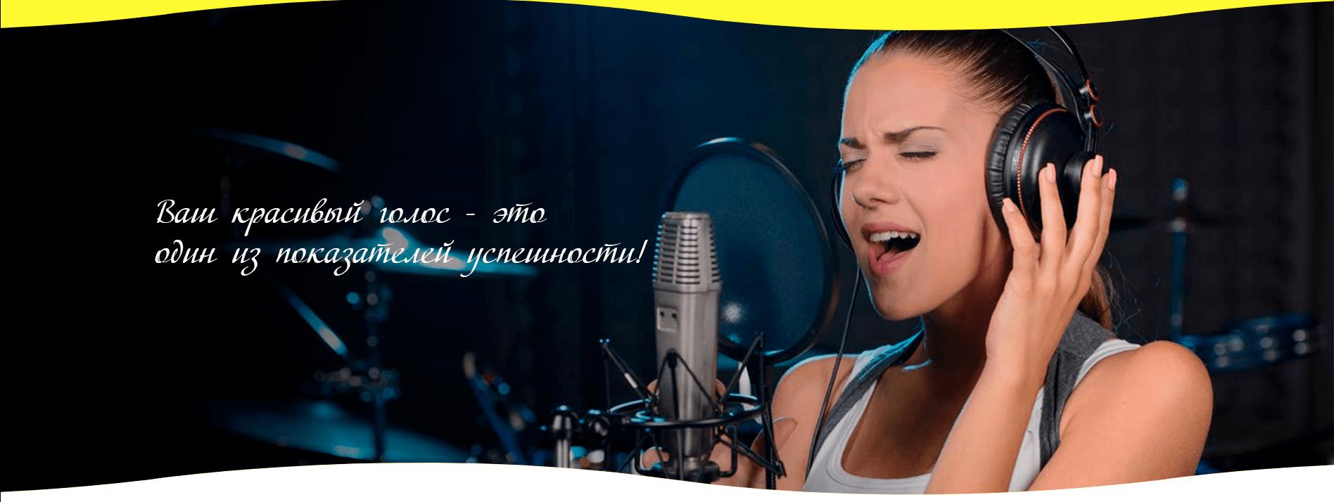 уроки вокала Кременчуг