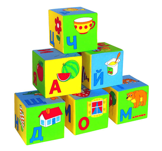 уроки у логопеда Кременчуг