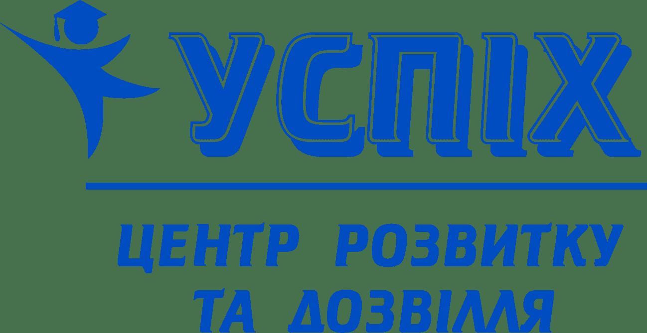 Учебный центр УСПЕХ